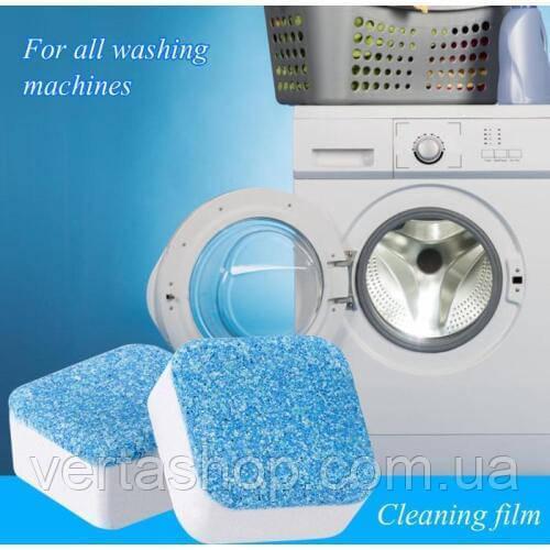 Cредство для чистки стиральных машин Washing machine cleaner deep clean formula