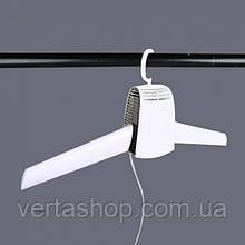 Електрична сушарка для одягу і взуття ELECTRIC HANGER Umate