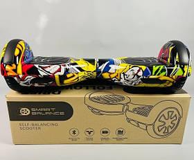Гироборд Smart Balance Гироскутер 6,5 дюймов от 4х лет Хип-Хоп+ПОДАРОК СУМКА