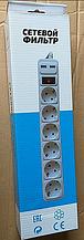 Сетевой фильтр с USB на 6 розеток