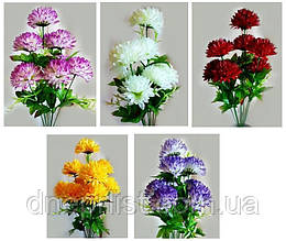 """Букет искусственный """"Хризантемы большие"""" 7 цветков, 12 см, 50 см (10 видов)"""