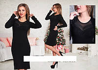 Потребительские товары  Платье KikiRiki в Украине. Сравнить цены ... 76052714af0