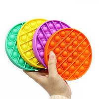 Сенсорная игрушка антистресс ПУШ АП пузырь для взрослых и детей Pop It (круг)