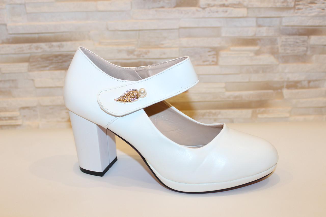 Туфли женские белые на каблуке Т1250 Уценка