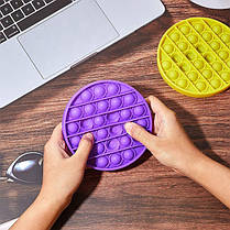 Сенсорная игрушка антистресс ПУШ АП пузырь для взрослых и детей Pop It (круг), фото 3