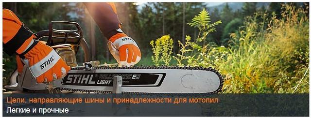 Скачати 2048x1152 помаранчевий, фон, суцільний, барвистий шпалери, картинки ультраширокий монітор