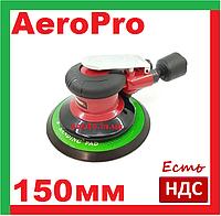 AeroPro RP7336s. 150 мм. Орбитальная шлифовальная машина, эксцентриковая, пневмо шлифмашина для авто, машинка