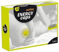 Возбуждающие капсулы для мужчин ERO Energy Caps, 5 шт в упаковке