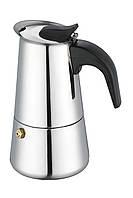 Кофеварка гейзерная Bohmann BH-9506 300 мл