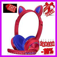 Беспроводные наушники с кошачьими ушками AKZ-K23 с микрофоном и LED RGB подсветкой кошачьи ушки.