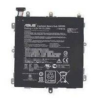 Аккумулятор Asus C11P1330 MeMO Pad 8 3.8V Black 3948mAh 15,2Wh