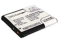 Аккумулятор для Sony Ericsson Z780i 650 mAh