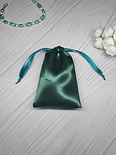Мішечок для подарунків з атласу 8 х 12 (мішечок для упаковки прикрас) т. зелений