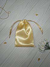Мішечок для подарунків з атласу 8 х 12 (мішечок для упаковки прикрас) с. золотий