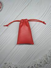 Подарочный мешочек из эко-кожи 6*9 см (кожаный мешочек, мешочек для украшений) цвет - красный