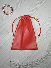 Подарочный мешочек из эко-кожи 13*18 см (кожаный мешочек, мешочек для украшений) цвет - красный