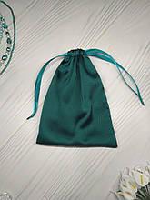 Подарунковий мішечок з шовку Армані 13*18 см (шовковий мішечок, мішечок для прикрас) колір - смарагд