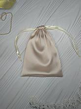 Подарунковий мішечок з шовку Армані 13*18 см (шовковий мішечок, мішечок для прикрас) колір - беж