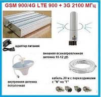 Усилитель сотовой связи двухдиапазонный ST-920А-GW 900 + 2100 MГц с антенной не требующей настройки комплект,, фото 1
