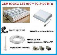 GSM 3G усилитель сотовой связи ST-920A-GW GSM 900/3G 2100 MГц с внешней панельной антенной, 300 кв. м., фото 1