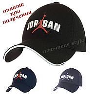 Мужская молодежная модная стильная спортивная кепка бейсболка блайзер Jordan Nike NEW