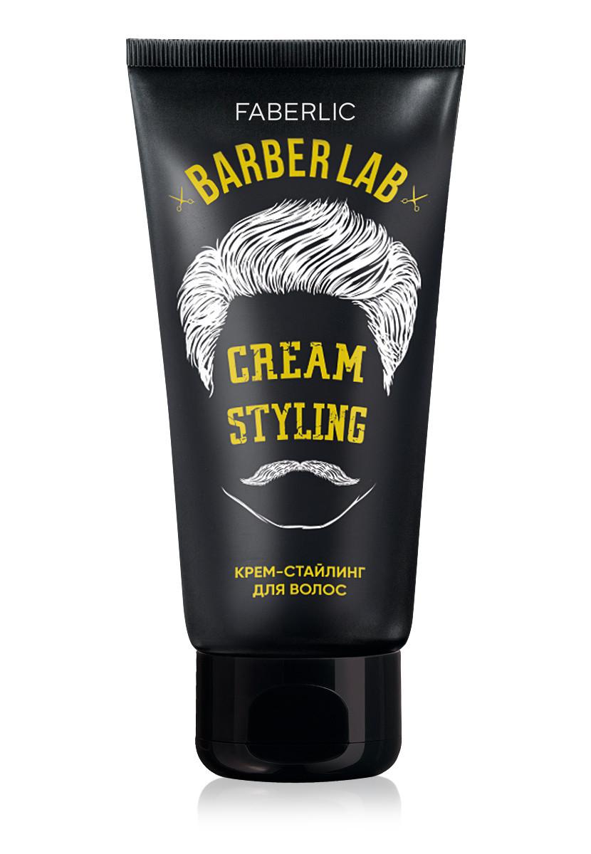 Faberlic Крем-стайлинг для волос BarberLab арт 2660