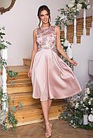 Нарядное пудровое женское платье миди с атласной юбкой