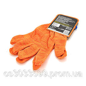 Перчатки Х/Б оранжевые 10 класс цена за пару.