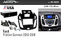Перехідна рамка Metra Ford Transit Connect Tourneo Connect (99-5831B), фото 5