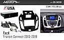 Переходная рамка Metra Ford Transit Connect, Tourneo Connect (99-5831B), фото 5