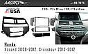 Перехідна рамка Metra Honda Accord Crosstour (99-7875), фото 4