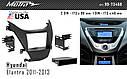 Переходная рамка Metra Hyundai Elantra (99-7346B), фото 6