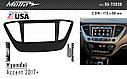 Перехідна рамка Metra Hyundai Accent (95-7393B), фото 4