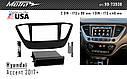 Переходная рамка Metra Hyundai Accent (99-7393B), фото 3