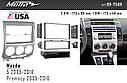 Переходная рамка Metra Mazda 5, Premacy (99-7509), фото 3