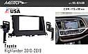 Переходная рамка Metra Toyota Highlander (95-8248B), фото 3