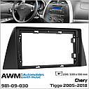 Переходная рамка AWM Chery Tiggo (981-09-030), фото 5