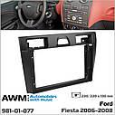 Перехідна рамка AWM Ford Fiesta (981-01-077), фото 5