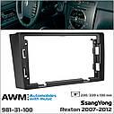 Переходная рамка AWM SsangYong Rexton (981-31-100), фото 5