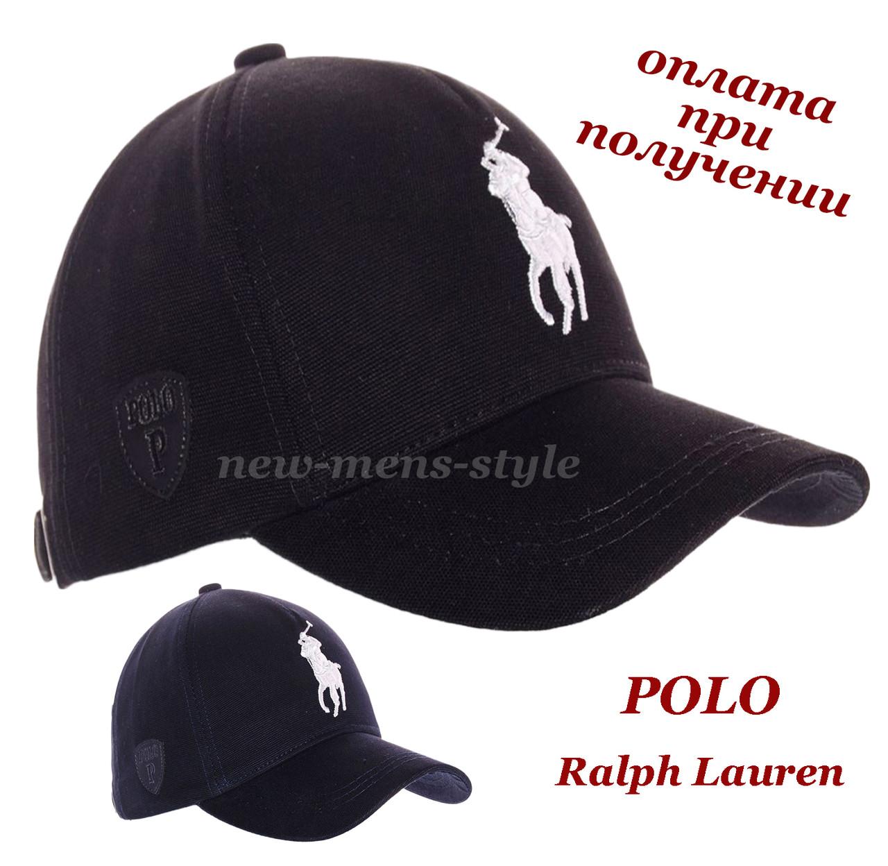 Чоловіча молодіжна модна стильна спортивна кепка бейсболка блайзер POLO Ralph Lauren Sport (4)