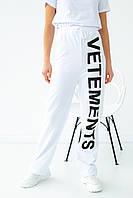 Трикотажні штани широкого крою з великим написом Aqua fashion - білий колір, L (є розміри)