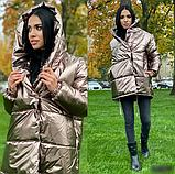 Куртка зефирка металік VS163, фото 2