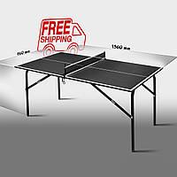"""Теннисный стол для помещений  """"Феникс"""" Kids черный"""
