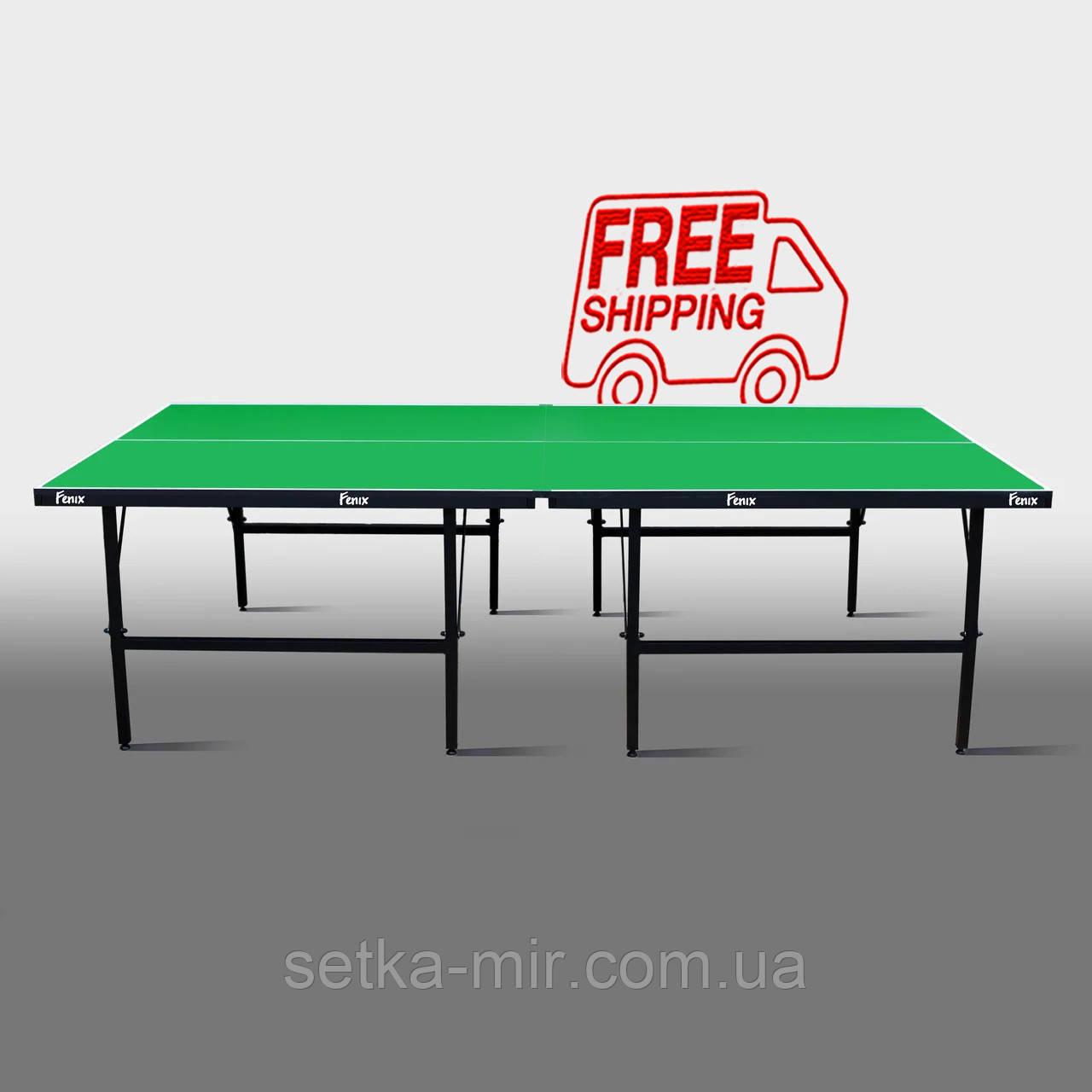 Тенісний стіл «Фенікс» Basic Sport M16