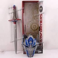 Маска и меч трансформер Optimus prime меч и маска оптимус прайм трансформер, маска, меч со звуком и светом