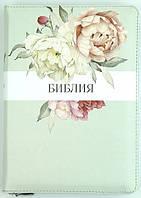 Библия 055 zti светло-зеленая с пионами формат 145х205 мм. молния, цветочный срез, индексы