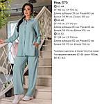 Женский костюм,  американский креп - жатка, р-р 42-44; 46-48; 50-52 (кофейный), фото 3