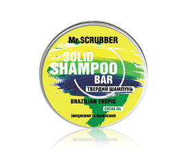 Твёрдый шампунь Brazilian Tropic Mr.SCRUBBER 70г
