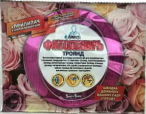 Фунгіцид Фитолекарь + прилипач для троянд 5мл+5мл