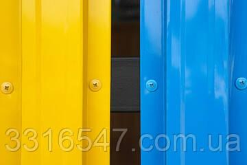 резиновая краска коричневая фарбекс farbex купить в альянс лкм киев украина опт цена фото 2